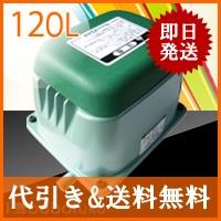 テクノ高槻HP120