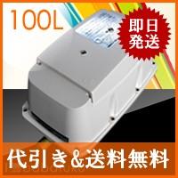 日東工器(クボタ)LA-100