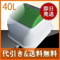 世晃(セコー)SLL-40