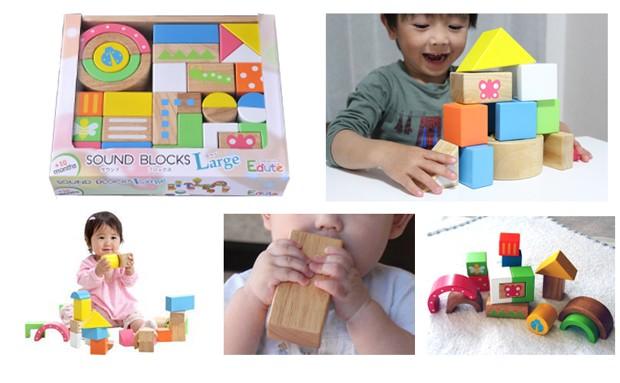 積木/積み木/誕生日/知育玩具/木のおもちゃ/音が鳴る玩具/おもちゃ/ブロック
