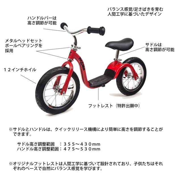 【トレーニングバイク/ランバイク/幼児用/練習用/自転車/三輪車/補助輪/誕生日プレゼント/クリスマスプレゼント】