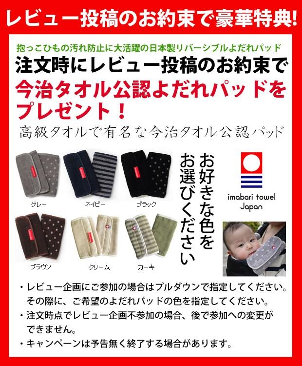 (エルゴベビー・マンジュカ・ベコバタフライ・ボバキャリアなどで外出時の防風・防寒ケープ。    抱っこ、おんぶ、ベビーカー用のフットマフとして使えます