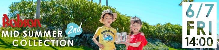 Bobson(ボブソン)子供服 夏物 サマーコレクション