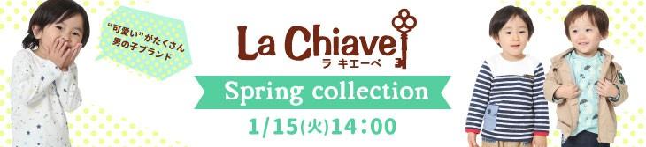 キムラタン La Chiave(ラキエーベ)スプリングコレクション
