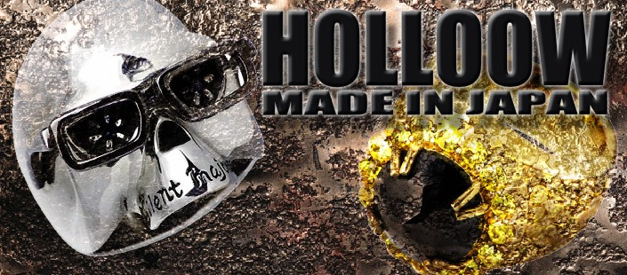 holloow