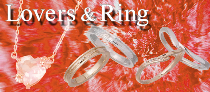 Lovers & Ring