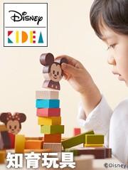 KIDEA(キデア)
