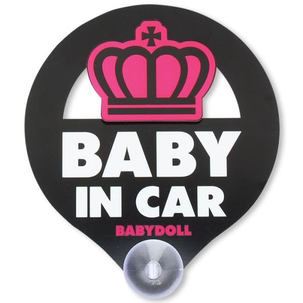 241b25ec140a9 ベビードール BABYDOLL 子供服 セーフティサイン カーステッカー(吸盤)-車装飾 車
