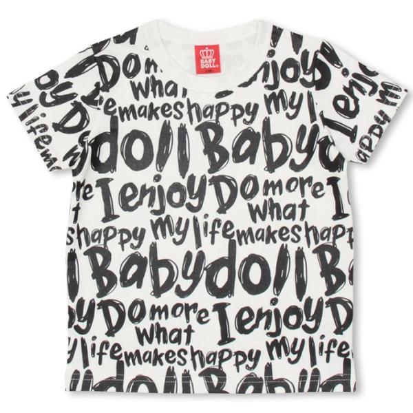 8/26まで60%OFF!限定SALE ベビードール BABYDOLL 子供服 親子ペア 総柄メッセージTシャツ ベビーサイズ キッズ-9003K|babydoll-y|07