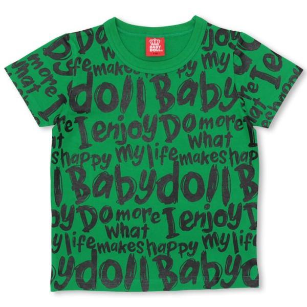 8/26まで60%OFF!限定SALE ベビードール BABYDOLL 子供服 親子ペア 総柄メッセージTシャツ ベビーサイズ キッズ-9003K|babydoll-y|08