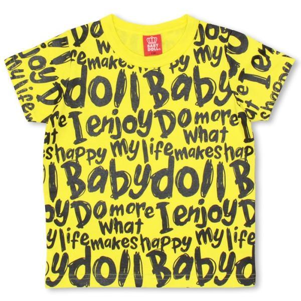 8/26まで60%OFF!限定SALE ベビードール BABYDOLL 子供服 親子ペア 総柄メッセージTシャツ ベビーサイズ キッズ-9003K|babydoll-y|09