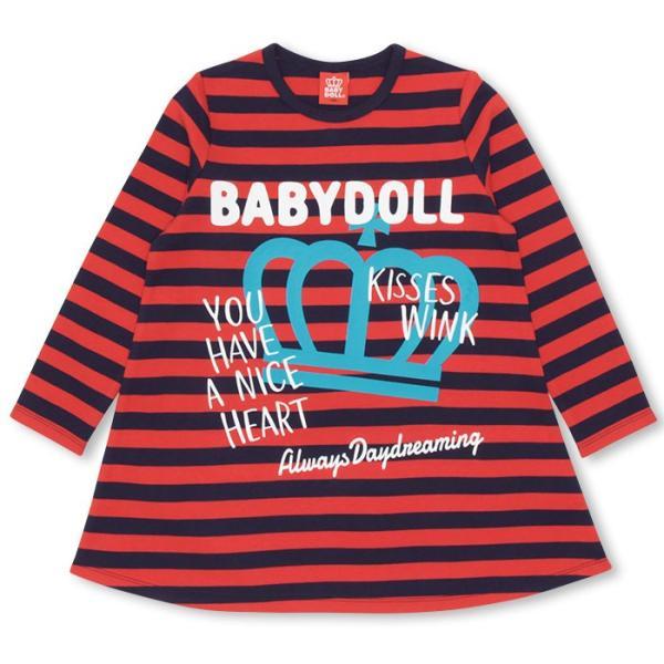 50%OFF SALE ベビードール BABYDOLL 子供服 ボーダーワンピース ベビーサイズ キッズ-9419K|babydoll-y|08