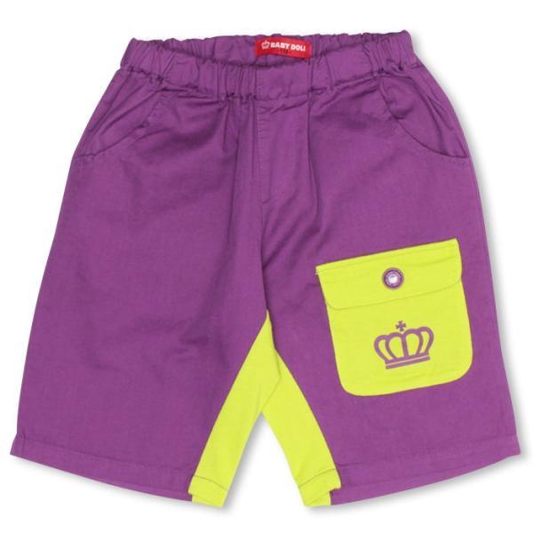 50%OFF SALE ベビードール BABYDOLL 子供服 前ポケットハーフパンツ 春 夏 男の子 女の子 ベビーサイズ キッズ-9535K|babydoll-y|08