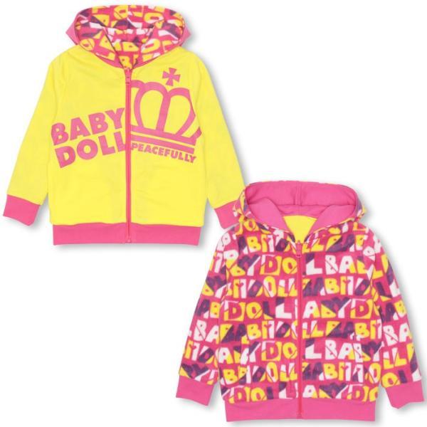 50%OFF SALE ベビードール BABYDOLL 子供服 リバーシブルジップパーカー ベビーサイズ キッズ-9990K|babydoll-y|08