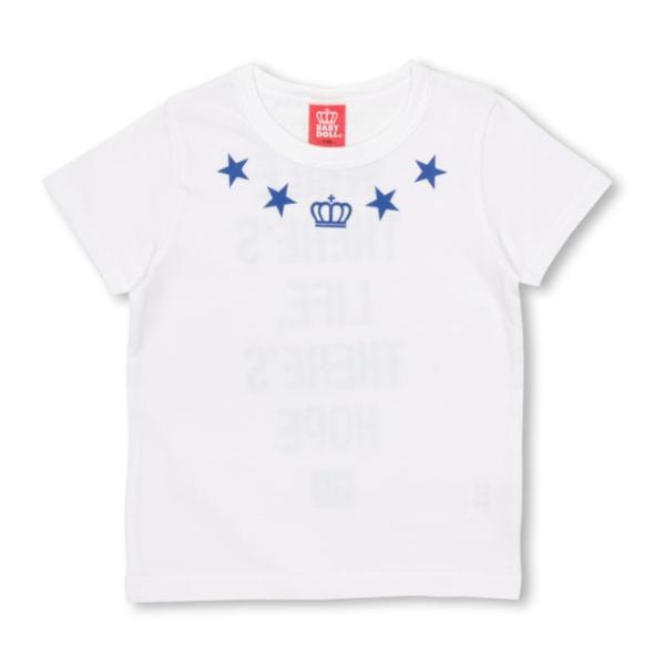 50%OFF SALE ベビードール BABYDOLL 子供服 親子ペア STAR Tシャツ 男の子 女の子 キッズ ジュニア 1116K|babydoll-y|12