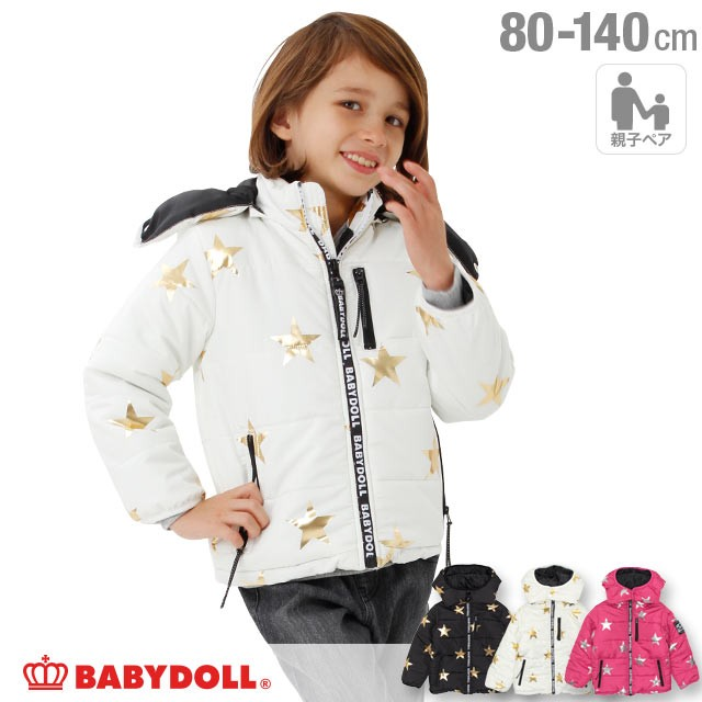 ee5fab050119e BABYDOLLヤフー店 - アウター(TOPS)|Yahoo!ショッピング