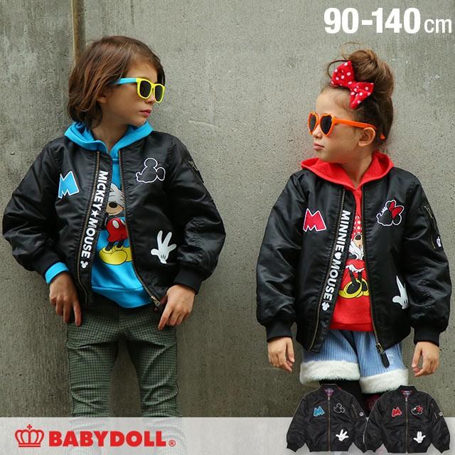 3c24defb67cf3 BABYDOLLヤフー店 - アウター(TOPS)|Yahoo!ショッピング