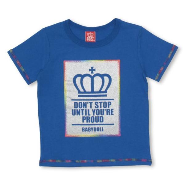 50%OFF SALE ベビードール BABYDOLL 子供服 親子お揃い レインボーステッチ Tシャツ 2268K キッズ 男の子 女の子 babydoll-y 09
