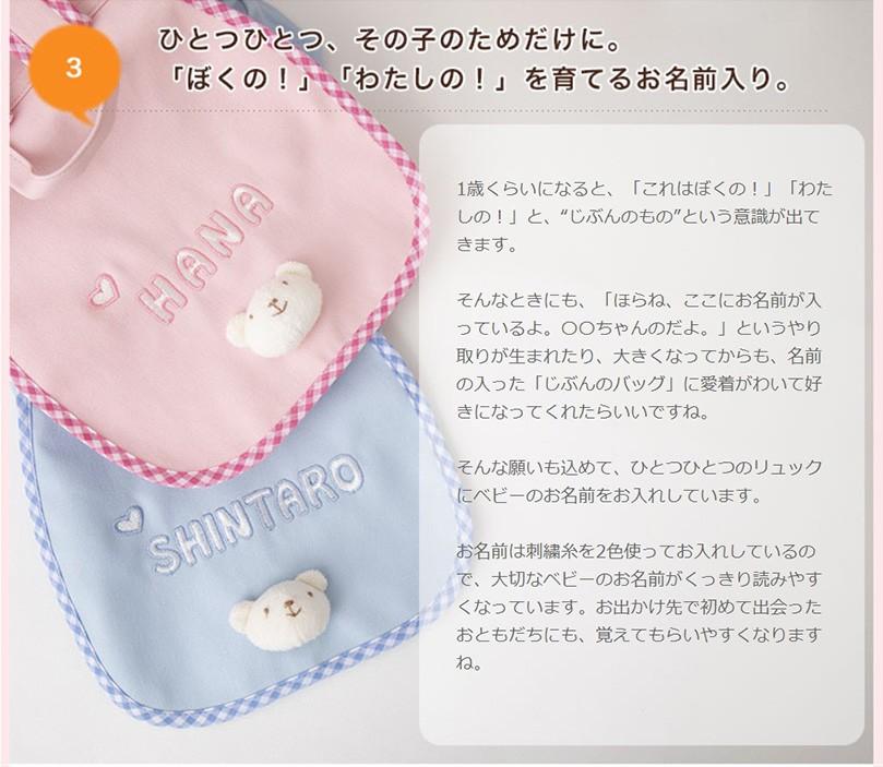 安心して贈れる日本製