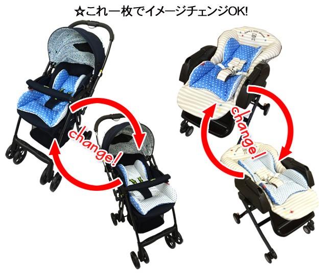 stella【ステラ】 新生児用ママはぐクッションはリバーシブルタイプ