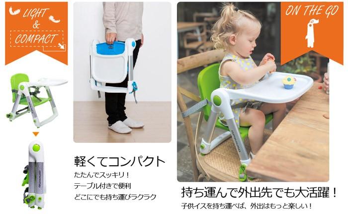日本育児 スマートローチェア