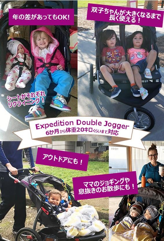 ベビートレンド 二人乗り横型 年子 双子ベビーカー