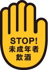 stop_archole