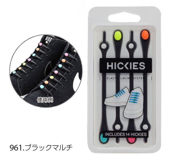 hickies01