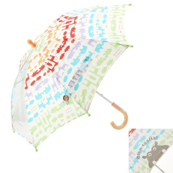 59c328fd8577b 傘 キッズ 子供 子供用 クッカ ヒッポ Kukka Hippo キッズ傘 子供傘 手開き こども 男の子