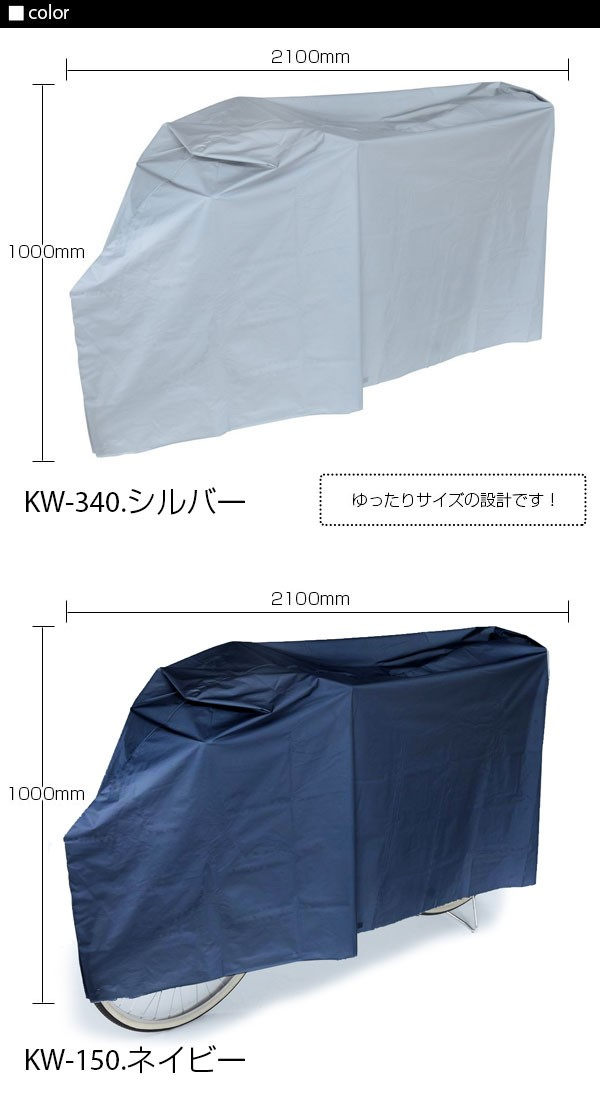 kw340