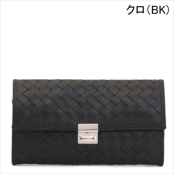 アイソラ 長財布 isola ギャルソン 三段錠 カリオカ メッシュ 5009|bag-danjo|11