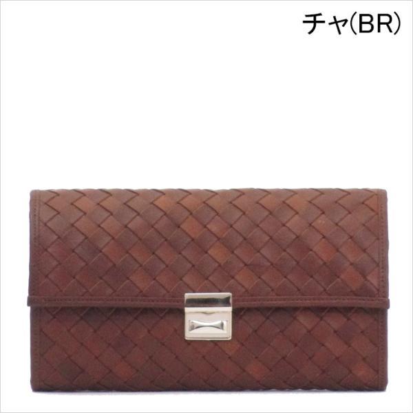 アイソラ 長財布 isola ギャルソン 三段錠 カリオカ メッシュ 5009|bag-danjo|09
