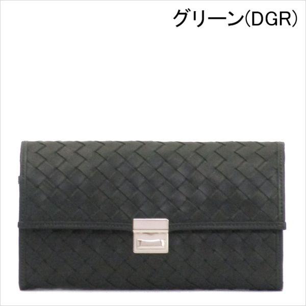 アイソラ 長財布 isola ギャルソン 三段錠 カリオカ メッシュ 5009|bag-danjo|08