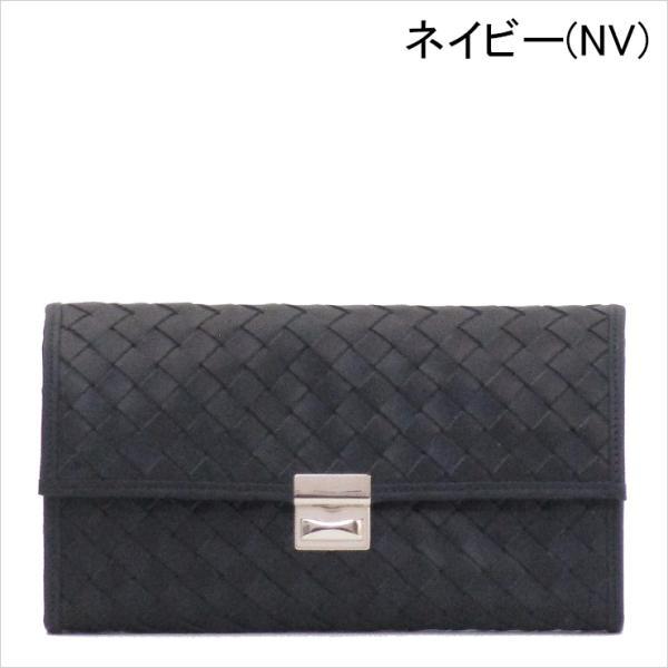 アイソラ 長財布 isola ギャルソン 三段錠 カリオカ メッシュ 5009|bag-danjo|10