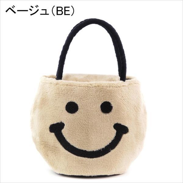 アジョリー バッグ スマイル ファーバッグ a jolie  にこちゃん フェイクムートン aj-059|bag-danjo|10