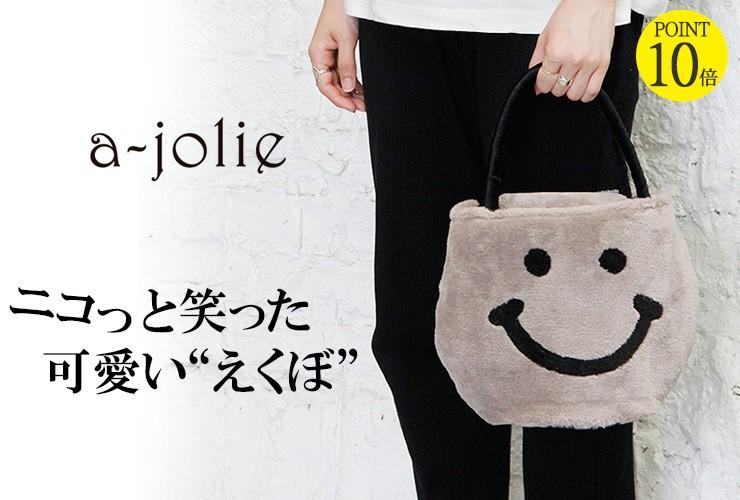 a-jolir アジョリー