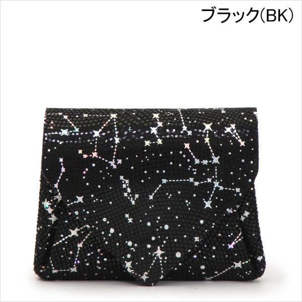 カーマイン carmine 財布 ミニ財布 星座 コンパクト レディース メタリック 個性 スターリー mini wallet starry smw bag-danjo 07