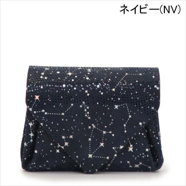 カーマイン carmine 財布 ミニ財布 星座 コンパクト レディース メタリック 個性 スターリー mini wallet starry smw bag-danjo 06