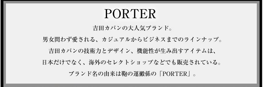 ポーター 吉田カバン porter 長財布 財布 牛革 2017新作 ウォレット Lファスナー プリュム ポーター PLUME メンズ