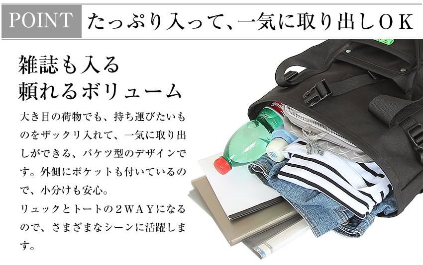 ポーター 吉田カバン porter ユニオン リュックサック L トートバッグ ポーター UNION ポーター … m s l 782-08689
