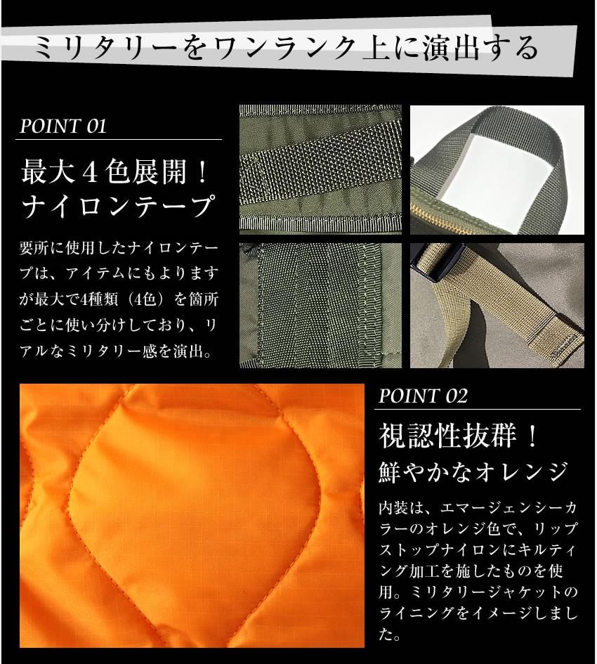 ポーター 吉田カバン デイパック リュック フォース porter リュックサック FORCE ポーター リックサック デイバック リュック 855-07596 WS