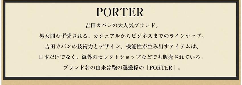 ポーター 吉田カバン リュックサック リュック A4 メンズ バックパック レディース フロント FRONT ポーター 687-17030 WS