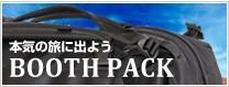 PORTER ポーター トラベル 旅 Booth Pack ブースパック