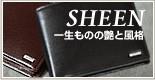 PORTER ポーター Sheen シーン