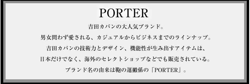 ポーター 吉田カバン porter ユニオン リュックサック UNION ポーター リュック … m s l 782-08692