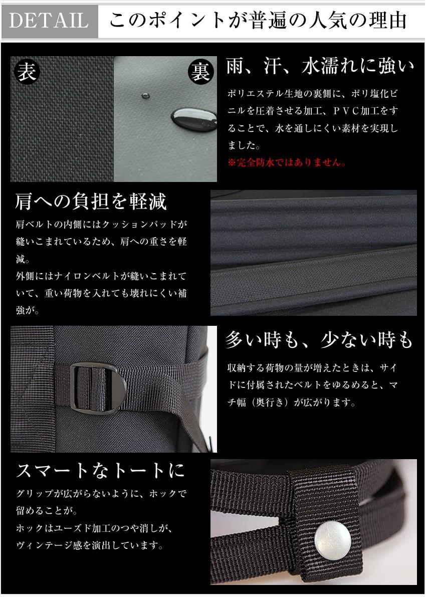 ポーター 吉田カバン porter リュック ユニオン リュックサック トートバッグ UNION ポーター … m s l 782-08691