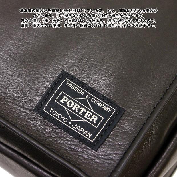 吉田カバン ポーター 3WAY ブリーフケース アメイズ 022-03783