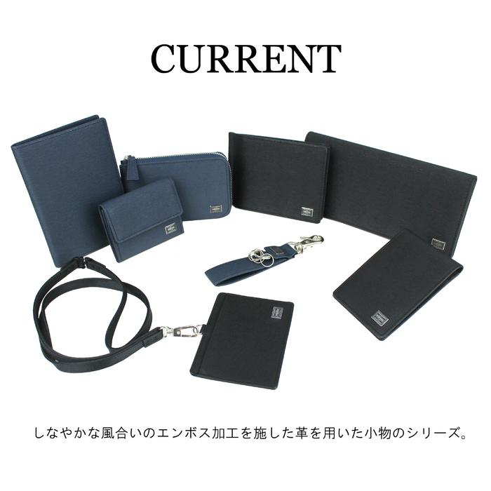 吉田カバン ポーター カレント 052-02210 吉田カバン 長財布