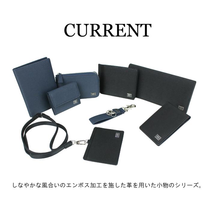 吉田カバン ポーター カレント 052-022111 吉田カバン 二つ折り財布