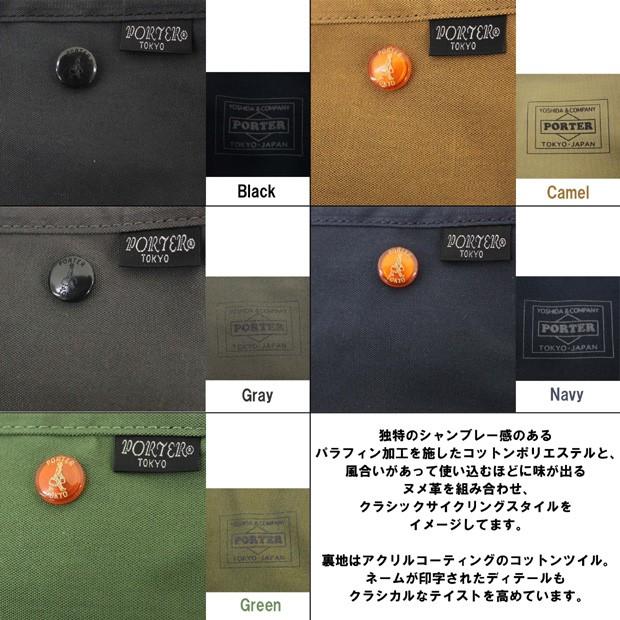 吉田カバン ポーター  サコッシュ コッピ 571-09747